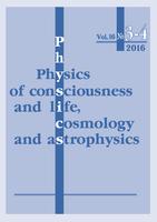 View Vol. 16 No. 3-4 (2016)
